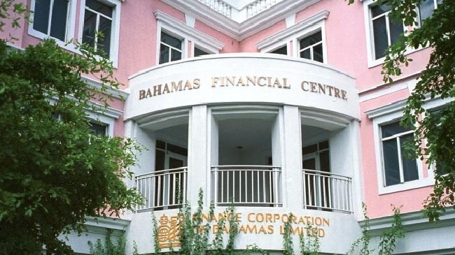 bahams_financial_centre_25677_1474536074