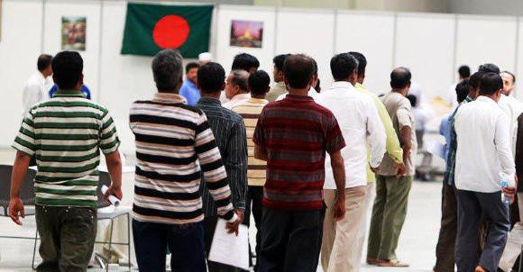 bangladeshi-worker20160921195243