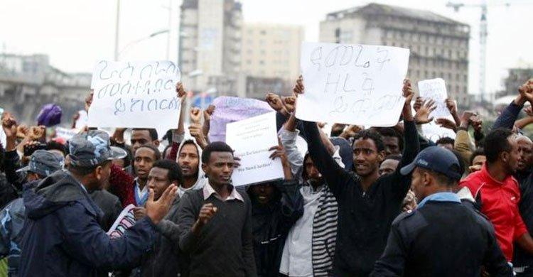 ethiopia20160906084344