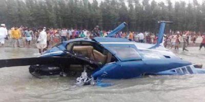 helicopter_dhakatimes_128062