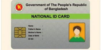 national-id-card-information-update