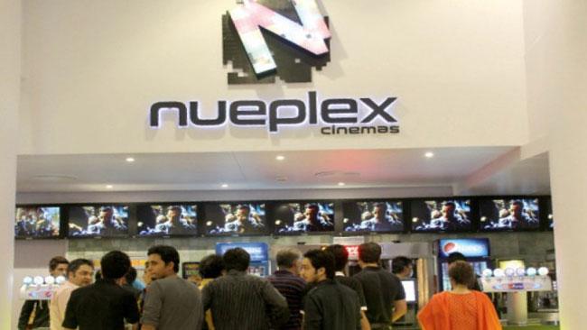 nueplex-cinema_26420_1475225152