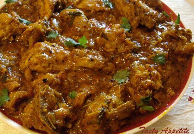 pepper-chicken-masala-last