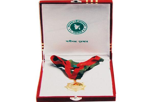 prize_dhaka-times_128250