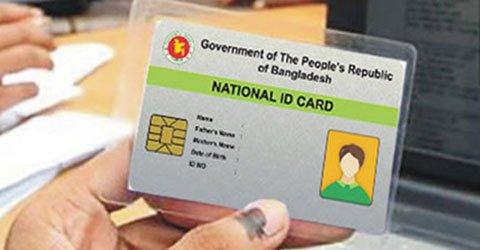 smart-Card20160905192117