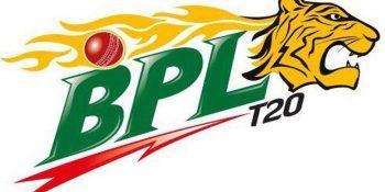 bpl-logo