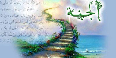 hadith-top20161022182742