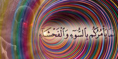 quran-24-top20161019122612