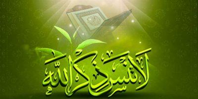quran-top20161015101350
