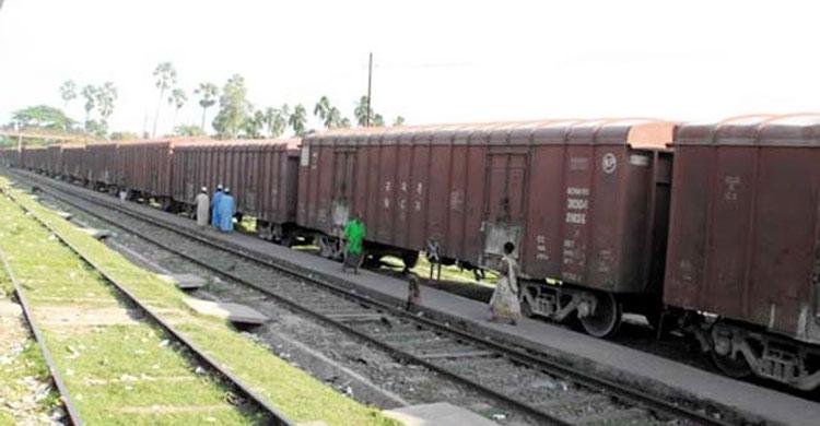 train-malbahi20161019082510