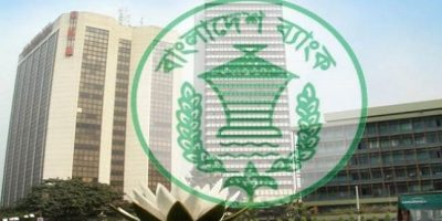 bangladesh-bank_1