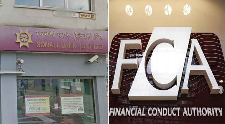 bank1476327706