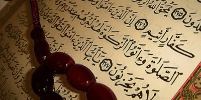 quran-read