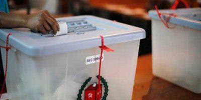 vote-box20161031100057