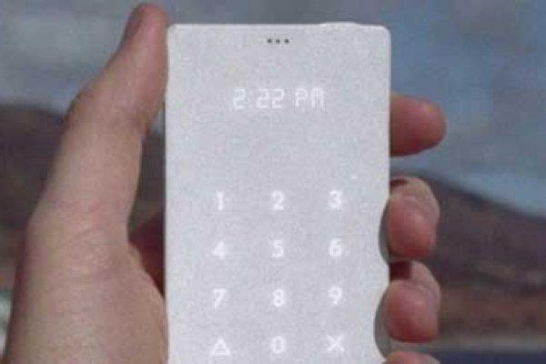 1479674153