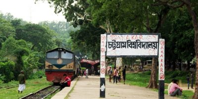 chittagong_university_shuttle_train_05-1