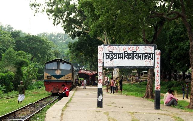 chittagong_university_shuttle_train_05-1