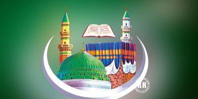 islamic2127