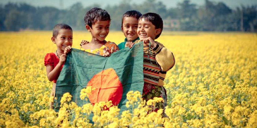 our-bangladesh1