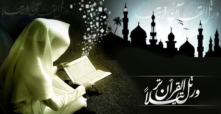 quran-telawat-top20161114134836