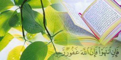 quran-top20161121100126