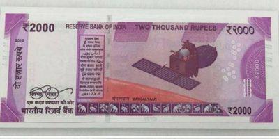 rupee-news