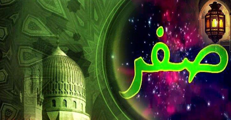 safar-mash-top20161103122716
