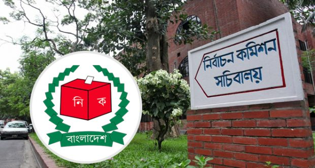 bangladesh-election-comission04-620x330