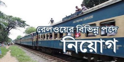 bd_railway_31094_1479445447