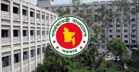 govt-logo20161122004834
