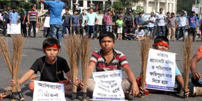shahbagh-update_30784_1479201315