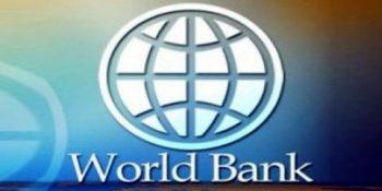 world-bank20161112192515